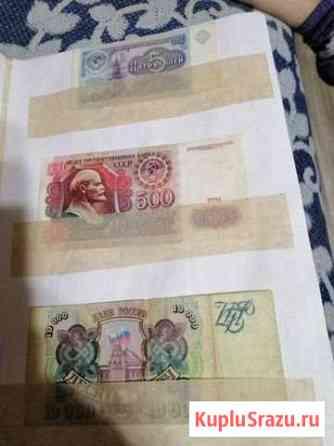 Банкноты в коллекцию Елец
