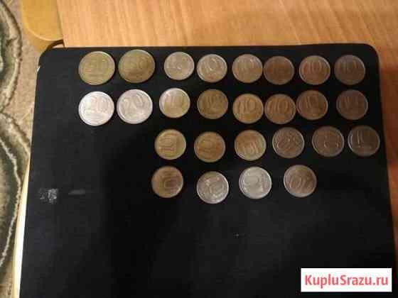 Монеты 1992-1993 года Липецк