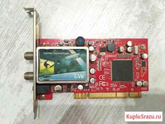 DVB-S карта TeVii S420 PCI Липецк