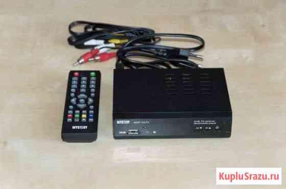 Ресивер DVB-T2 mystery MMP-70DT2 Йошкар-Ола