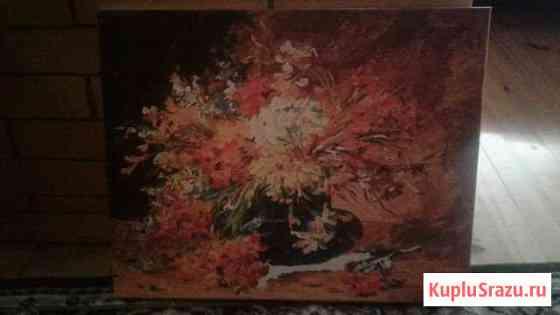 Картина Осенний букет Йошкар-Ола