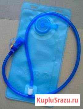 Гидратор - питьевая система, новый Йошкар-Ола