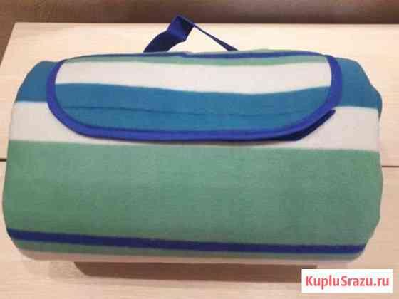 Плед-сумка непромокаемый для пикника/пляжа, новый Йошкар-Ола