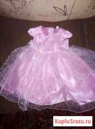 Платье Рузаевка