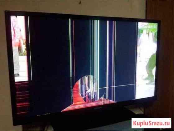 Нерабочие, разбитые телевизоры Саранск