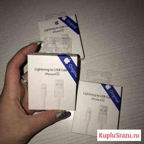 Кабель/зарядка/провод/Lightning/USB (новый) Мурманск
