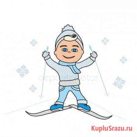 Лыжник малышок Мурманск