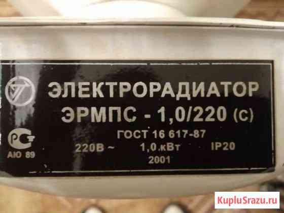 Радиатор масляный Великий Новгород