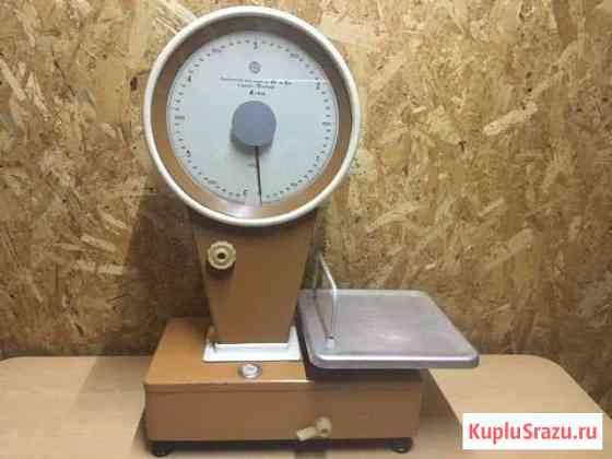 Весы бытовые Старая Русса