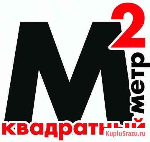 Менеджер по продажам Великий Новгород