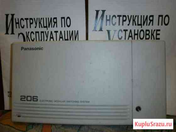 Мини атс, панасоник 206 Омск