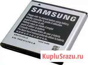 Аккумулятор SAMSUNG i9000 i9003 i9001 i9010 Оренбург