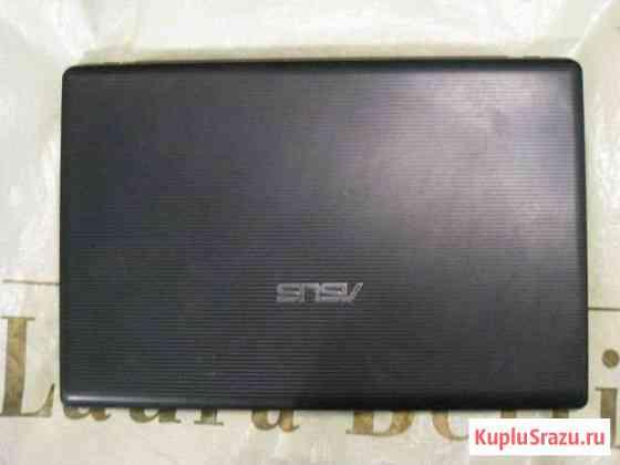 Ноутбук Asus x55a-sx044r,2-ядерный,Celeron/2/900гб Оренбург