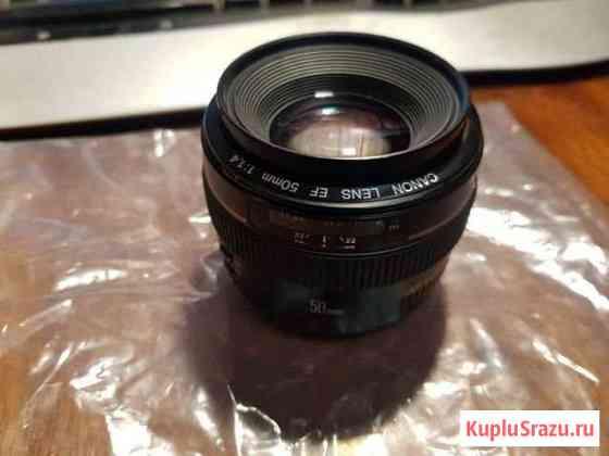 Canon EF 50mm F/1.4 USM Ясный