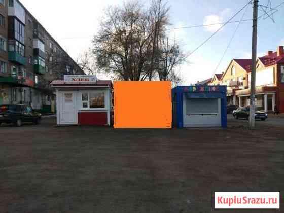 Торговое помещение (нто-ларек) Сорочинск