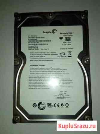 Жесткий диск seagate Barracuda 7200.11 HDD 1.5TB Орёл