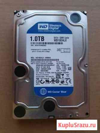 Жесткий диск Western Digital WD Blue 1 TB Пенза