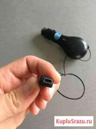Зарядное устройство mini USB в авто Пермь