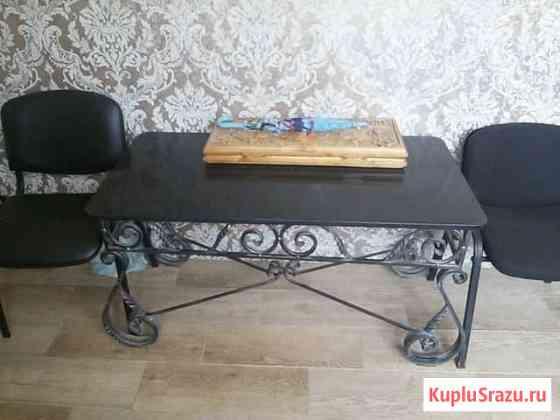 Столики кованные Пятигорск