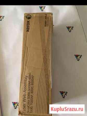 Блок очиститель (Паутинка) для мфу Xerox DC 8000/7 Ставрополь