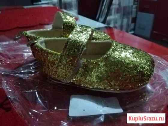 Продаются новые для праздника туфли мягкие Инжавино