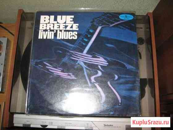 Livin Blues - Blue breeze Тамбов