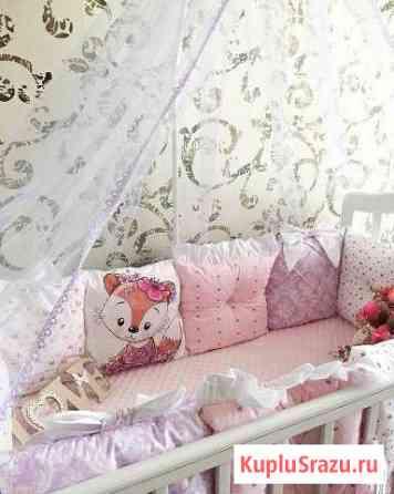 Бортики в кроватку Кимры