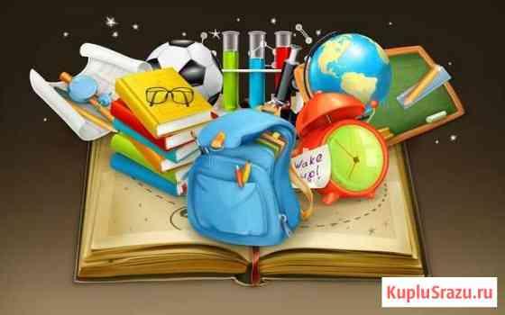 Помощь школьникам и студентам Саранск
