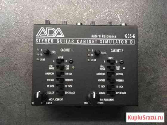 ADA GCS-6 - кабинет симулятор / ди-бокс Мурманск