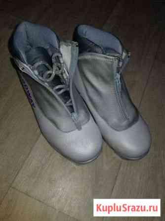 Ботинки лыжные Североморск