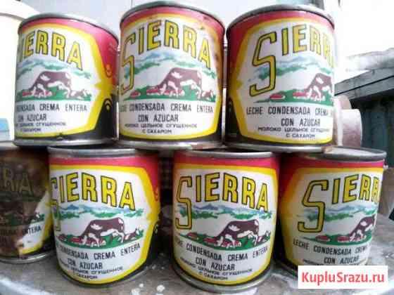 Сгущенка Sierra 1988г Мурманск