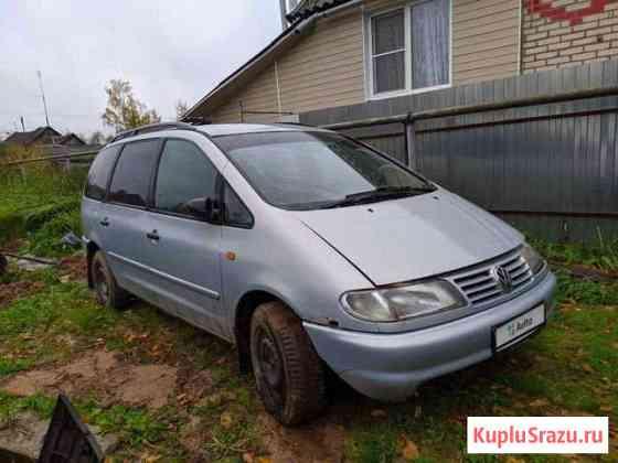 Volkswagen Sharan 1.9МТ, 1999, 300000км Старая Русса