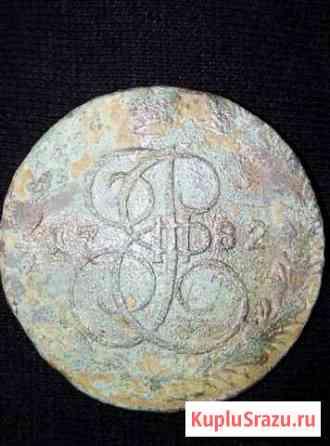 5 копеек 1782 года Старая Русса