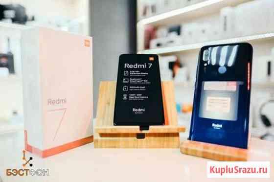 Xiaomi Redmi 7 2/16Gb Comet Blue.Магазин.Новый Великий Новгород