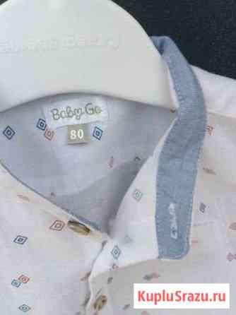 Рубашка для мальчика Новосибирск