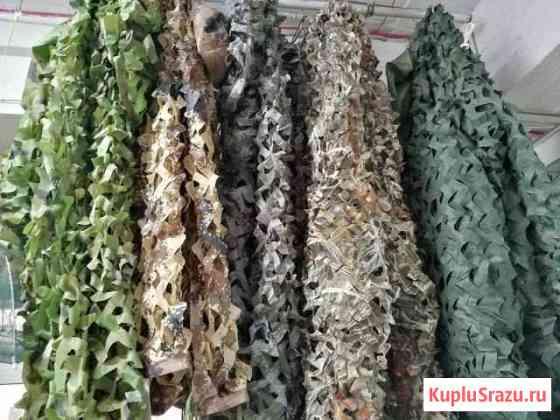 Маскировка маскировочная сетка камуфляж Новосибирск