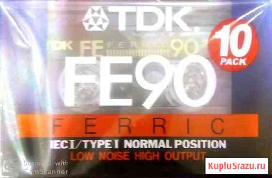 TDK для аудиофилов (за одну) Омск
