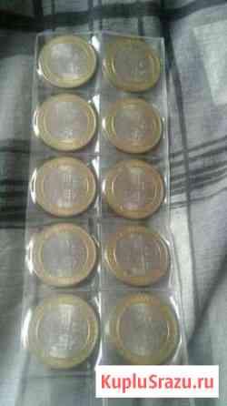 Монеты Кормиловка