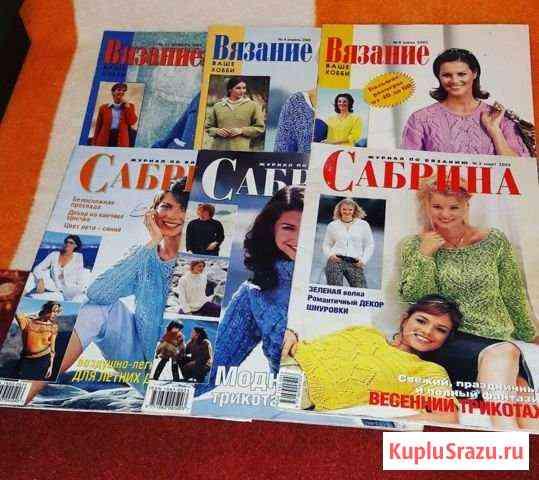 Вязание.журналы.2002 и 1988- годы Омск