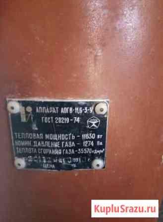 Продам газовый котел Оренбург