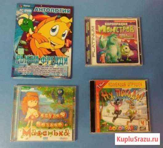 Обучающие компьютерные игры для детей Оренбург