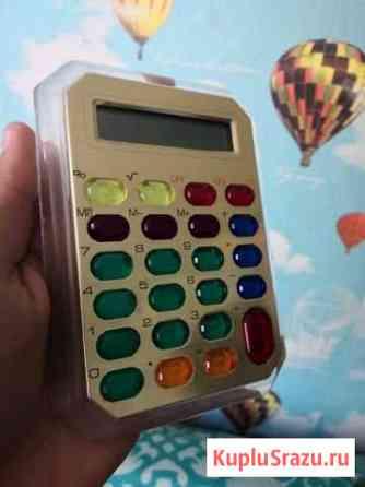 Калькулятор для буржуев Медногорск
