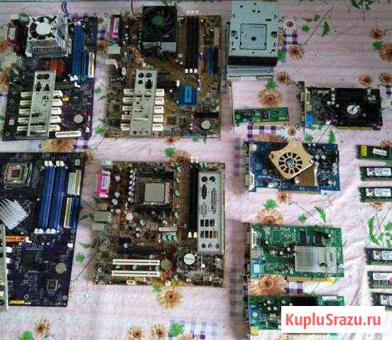 Материнские платы старых компьютеров в сборе Соликамск