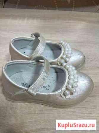 Туфли на девочку Великие Луки