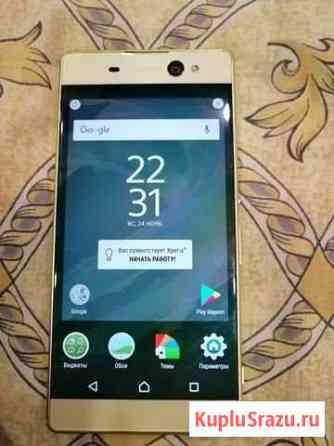 Телефон Sony xperia Псков