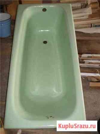 Новая чугунная ванна СССР Рязань