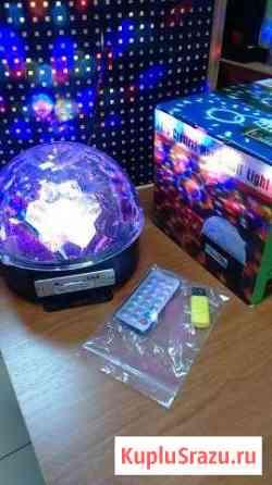 Светодиодный диско-шар со встроен Mp-3, новый в уп Рязань