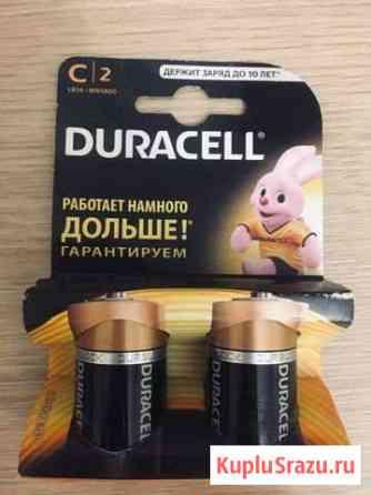 Батарейки Рязань