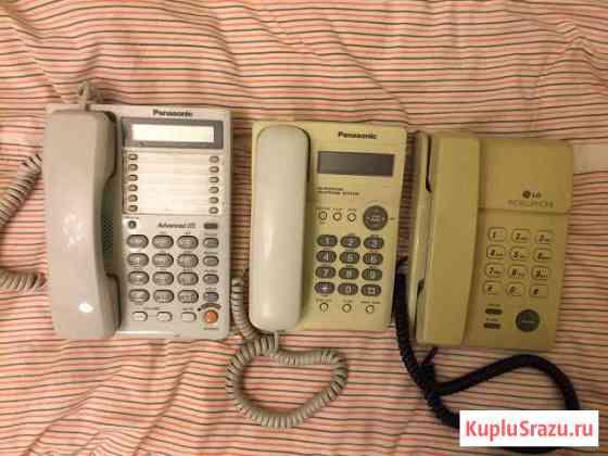 Три стационарных телефона: Panasonic и LG Самара