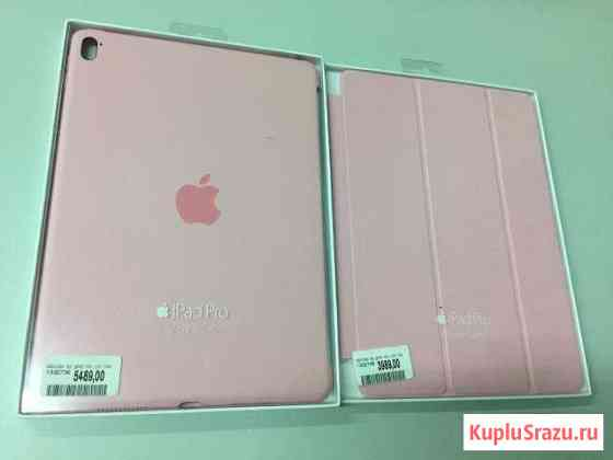 Оригинальный Чехол Apple iPad Pro 9,7 розовый Самара